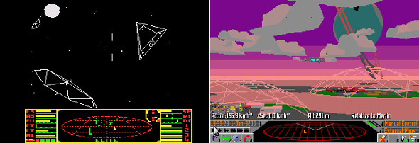 Elite (1984) and Frontier: Elite II (1993) - from left to right