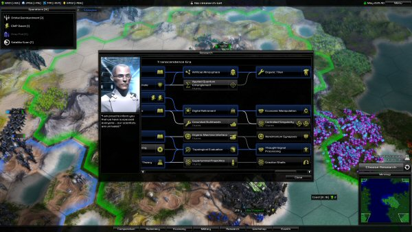 Pandora: First Contact | Research screen