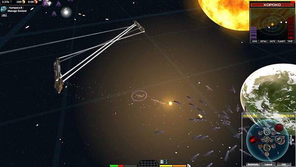 Star Ruler | Real-time space 4X strategy