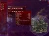 deep_space_settlement_screenshot_6