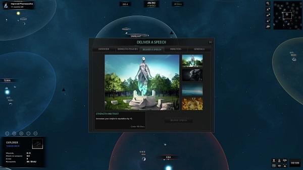 Glory Screen