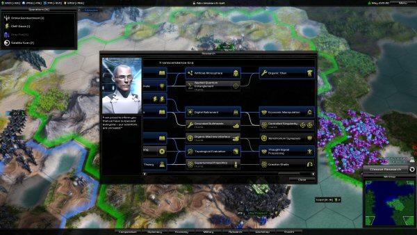 Pandora: First Contact | Research screen
